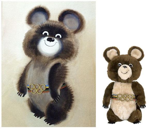 Mascota-Moscu-Misha